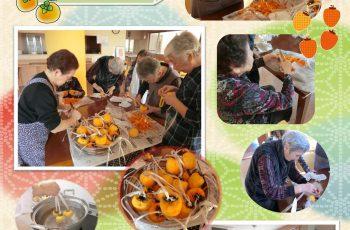 実りの秋 ~干し柿作りをしました~