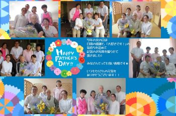 Happy Father's Day①
