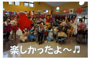 秋のスポーツ大会【R2.10.8】